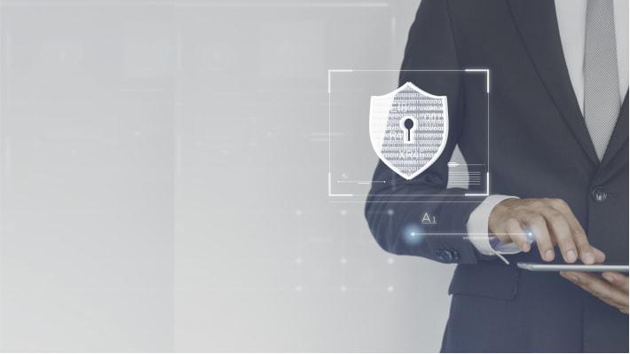我的資料安全嗎?
